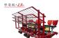 2ZY-6A型吊篮式移栽机