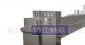 供应工业蒸汽、导热油、电加热特型隧道式烘箱,干燥箱