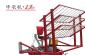 2ZY-1A吊篮式移栽机