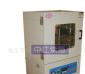 供应电子电容器烘箱