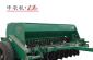 中农机2BF-3620免耕播种机